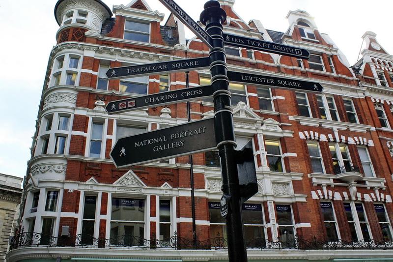 Языковая школа в Лондоне Kaplan Leicester Square